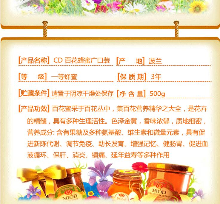 图片10_看图王.png
